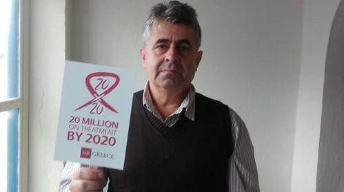 World AIDS Day 2014: Greece