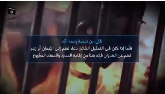 ISIS burning jordanian pilot_1