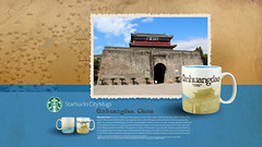 Starbucks City Mug Qinhuangdao Desktop Wallpaper (Magic Ketchup) Tags: china mugs collection starbucks mug desktopwallpaper 08 qinhuangdao cityicon