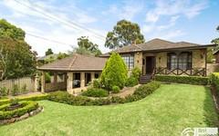 61 Cook Street, Baulkham Hills NSW