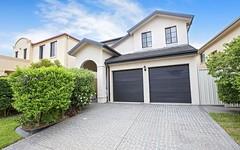 3B Ashlar Place, West Hoxton NSW
