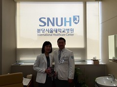 International Healthcare Center