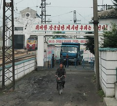 Railway Yard Kowon North Korea (Ray Cunningham) Tags: north korea dprk kowon