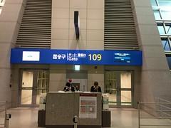 Gate 109