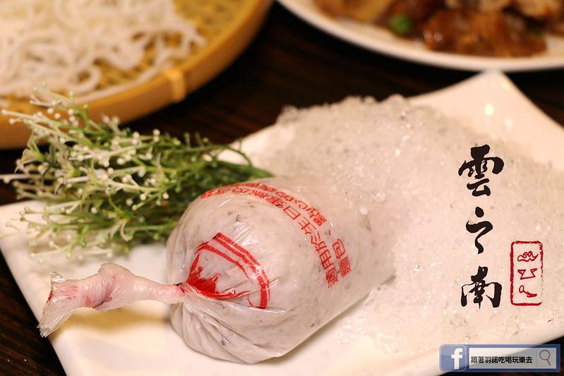 雲之南麗江斑魚火鍋六張犁美食141