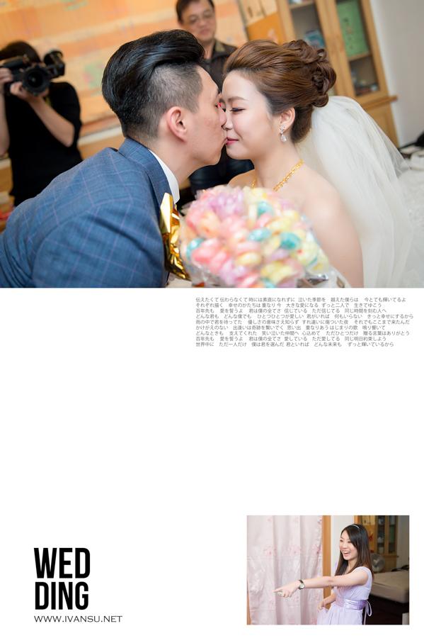 29023893734 718ed46a21 o - [台中婚攝] 婚禮攝影@林酒店 汶珊 & 信宇