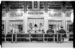 Acros100-2-26 (splendid future) Tags: kyoto yenlifefilm film filmphotography    filmlover nikon f3 fujifilm acros100