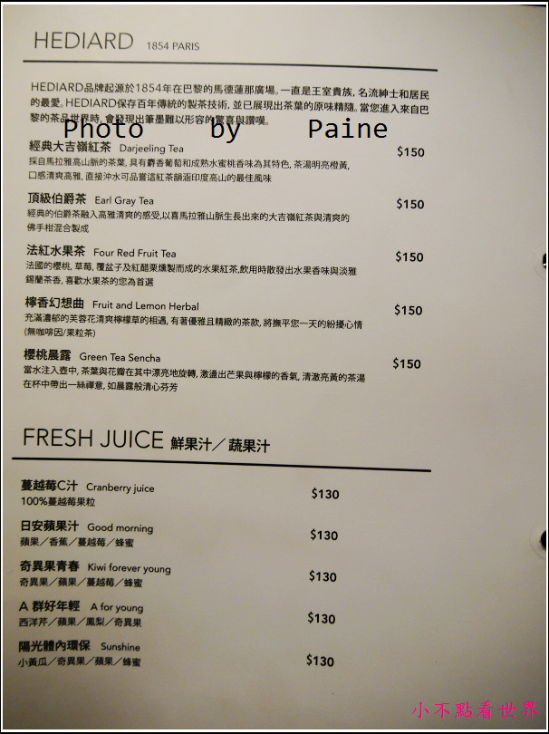 台北cafe a la mode (8).JPG