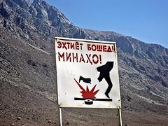 IMG_5819 Tajikistan (farfalleetrincee) Tags: centralasia tajikistan adventure panda war sign mines mountains guide tourism travel m41