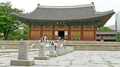 Séoul Corée-du-Sud