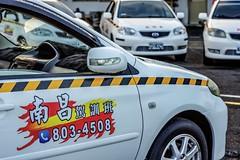 (Moran Tsai) Tags: kaohsiung   drivingschool vios toyota smcda50mmf18 pentaxk3ii