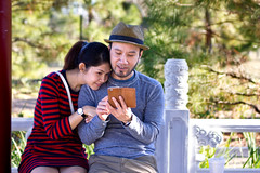 Cute couple (MyBiggestFan) Tags: park portrait woman man guy girl smile hat couple candid houston romance closeness comfort intimacy hermann