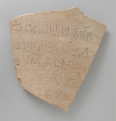 ... Ostracon With Hieratic Inscription About A God   Either Amen Re Or The  Deified King ...