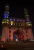 Charminar240915_023 (SaurabhChatterjee) Tags: nightphotography charminar charminarhyderabad siaphotography saurabhchatterjee siaphotographyin