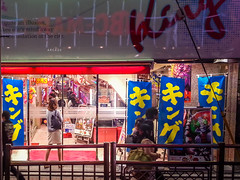 Arcade (Bernd Weymann) Tags: street city people urban japan night tokyo lowlight darkness nacht streetphotography stadt dunkel strassenfotografie