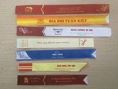 image (cnghong8) Tags: khn lnh gi r h ni in bao a
