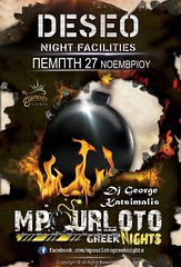 ΠΕΜΠΤΗ 24/11 Mpourloto Greek Nights