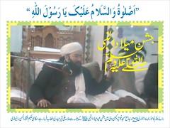 03006572293 ,. (Iftikhar Ul Hassan Raiwindi1) Tags: ali shair allama haidari wwwiftikharraiwindigeodosttv naqshbndi