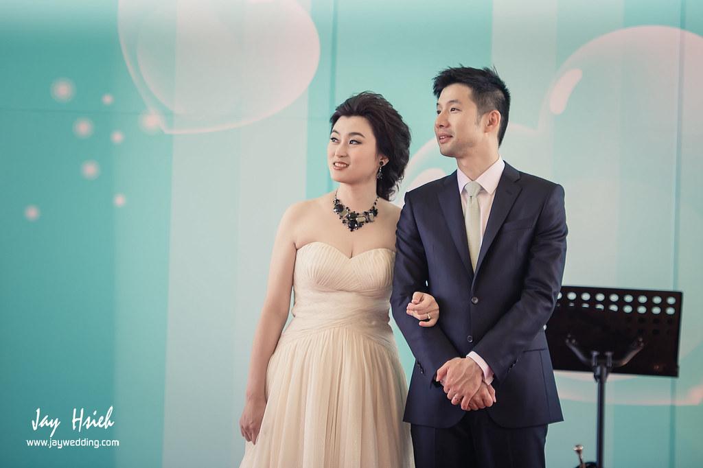 婚攝,楊梅,揚昇,高爾夫球場,揚昇軒,婚禮紀錄,婚攝阿杰,A-JAY,婚攝A-JAY,婚攝揚昇-154