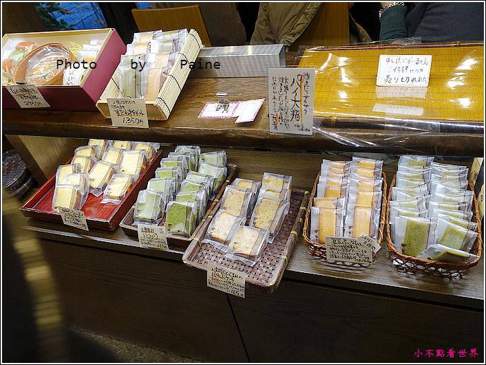 京都 中谷甜點 (5).JPG