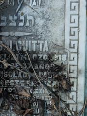 Jewish Cemetery - Tanger (GrusiaKot) Tags: cemetery religion tomb morocco marocco jewish tomba tanger cimitero ebraico tangeri ebraismo