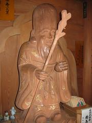 Marble Statue Miyajima