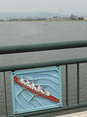 Rowers (Stop carbon pollution) Tags: japan  honshuu