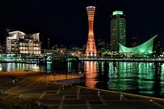 DSC_0126~1Port of Kobe (michaeliao27) Tags: port kobe