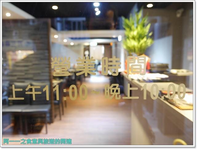 捷運行天宮站美食火鍋涮涮鍋農安街極禾優質鍋物海鮮image003