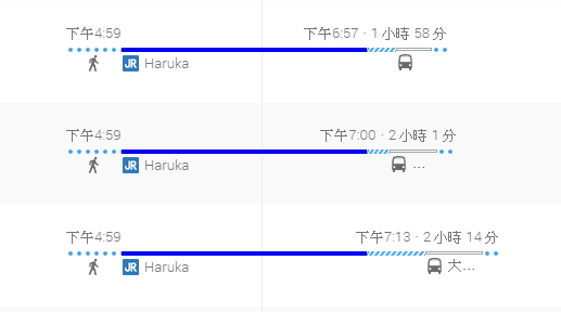 到京都 002.jpg