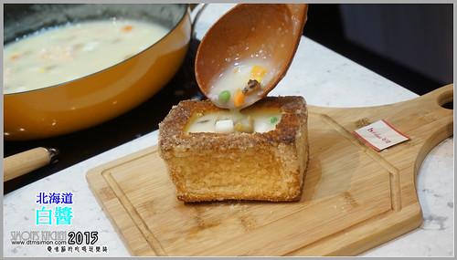 好侍北海道白醬體驗會27.jpg