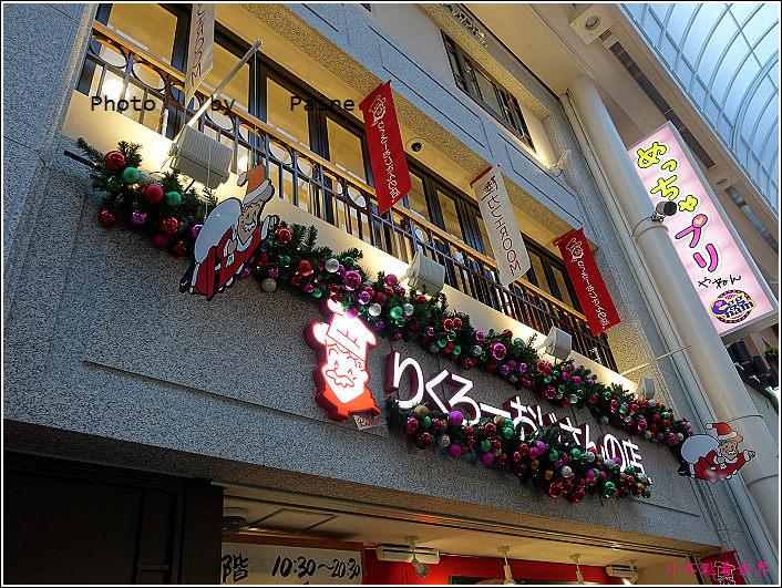 大阪RIKURO