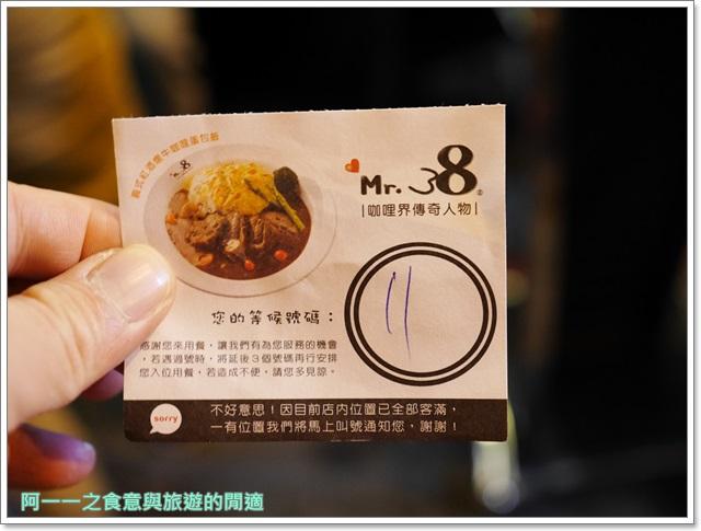 台中一中街美食mr.38咖哩提拉米蘇甜點image003