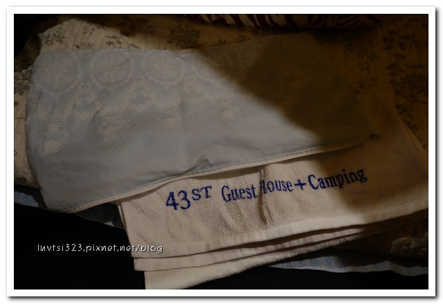 43번가게스트하우스22