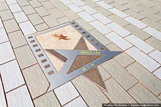Bruce Lee star
