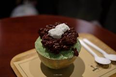 , Green-tea  ice flakes (Sunyoung) Tags:  koreafood dessert desert food ice korea  seoul southkorea kr