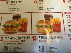 McSpicy Shanghai Burger