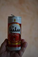 Celtia, THE Tunisian beer (JohntheFinn) Tags: africa beer tunisia alcohol maghreb olut tunisian afrikka alkoholi tunisialainen