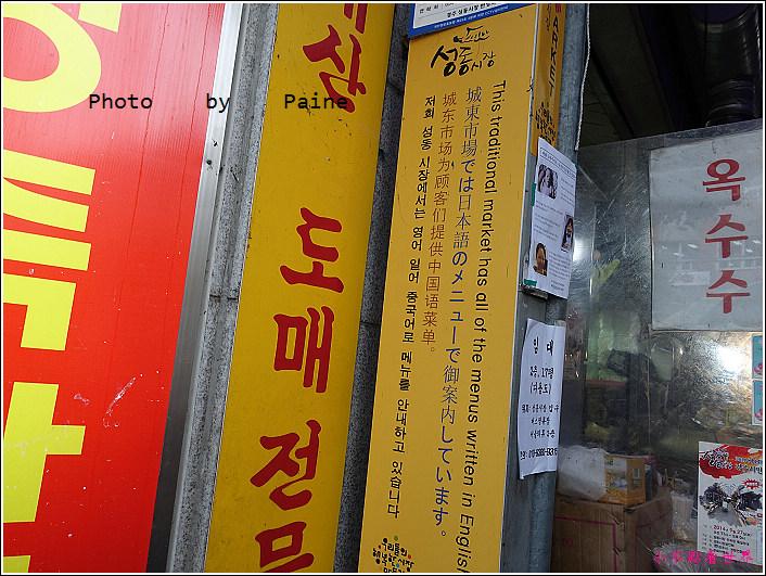 慶州城東市場 (1).JPG