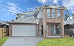 7 Lilburn Street, Schofields NSW
