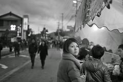 Untitled (harumichi otani) Tags: blackandwhite bw monochrome blackwhite streetphotography streetphoto bwphotography blackandwhitephotography japanphotography japanstreetphotography japanbwphotography