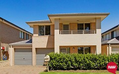 5 Pandorea Street, Claremont Meadows NSW