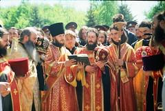 21. Открытие мемориала 1996 г
