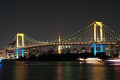 DSCF4468 (Zengame) Tags: tokyo x tokyotower fujifilm 東京 fujinon 東京タワー xt1 富士フイルム æ±äº¬ classicchrome å¯å£«ãã¤ã«ã æ±äº¬ã¿ã¯ã¼ ãã·ããã³ フジノン xf56mmf12r xf56mm クラシッククローム ã¯ã©ã·ãã¯ã¯ãã¼ã