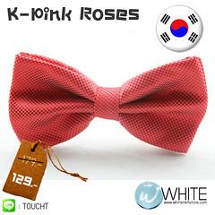 K-Pink Roses - หูกระต่าย สีแดงอมชมพู  ผ้าเนื้อลาย สไตล์เกาหลี   (ขายปลีก ขายส่ง รับผลิต และ นำเข้า)