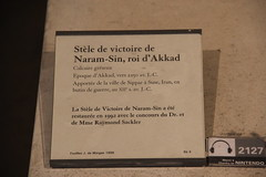 Victory Stele of Naram-sin, King of Akkad, c. 2250 BC (Gary Lee Todd, Ph.D.) Tags: france louvre paris ancient neareast