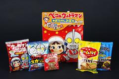 Fujiya Ultraman Variety Snack Bag (TOKYO TAG TEAM) Tags: ultraman fujiya milky candy 50th anniversary variety snack japan pekochan sukiyabashi ginza