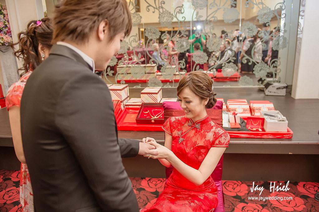 婚攝,海釣船,板橋,jay,婚禮攝影,婚攝阿杰,JAY HSIEH,婚攝A-JAY,婚攝海釣船-034