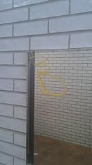 Skilz95 3DK (TONEZ 3DK) Tags: ca graffiti 3d tag restroom graff oc tagging meanstreak handstyle 949 3dk grafflife skilz95