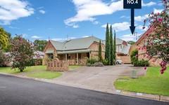 4/3 Schaeffer Close, Grafton NSW